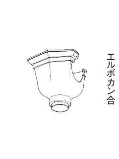 パッチン集水器